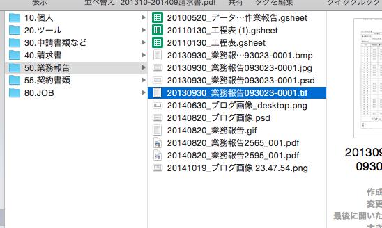 20141019_ブログ画像