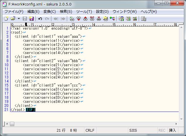 SOAPUIの便利な使い方6_2