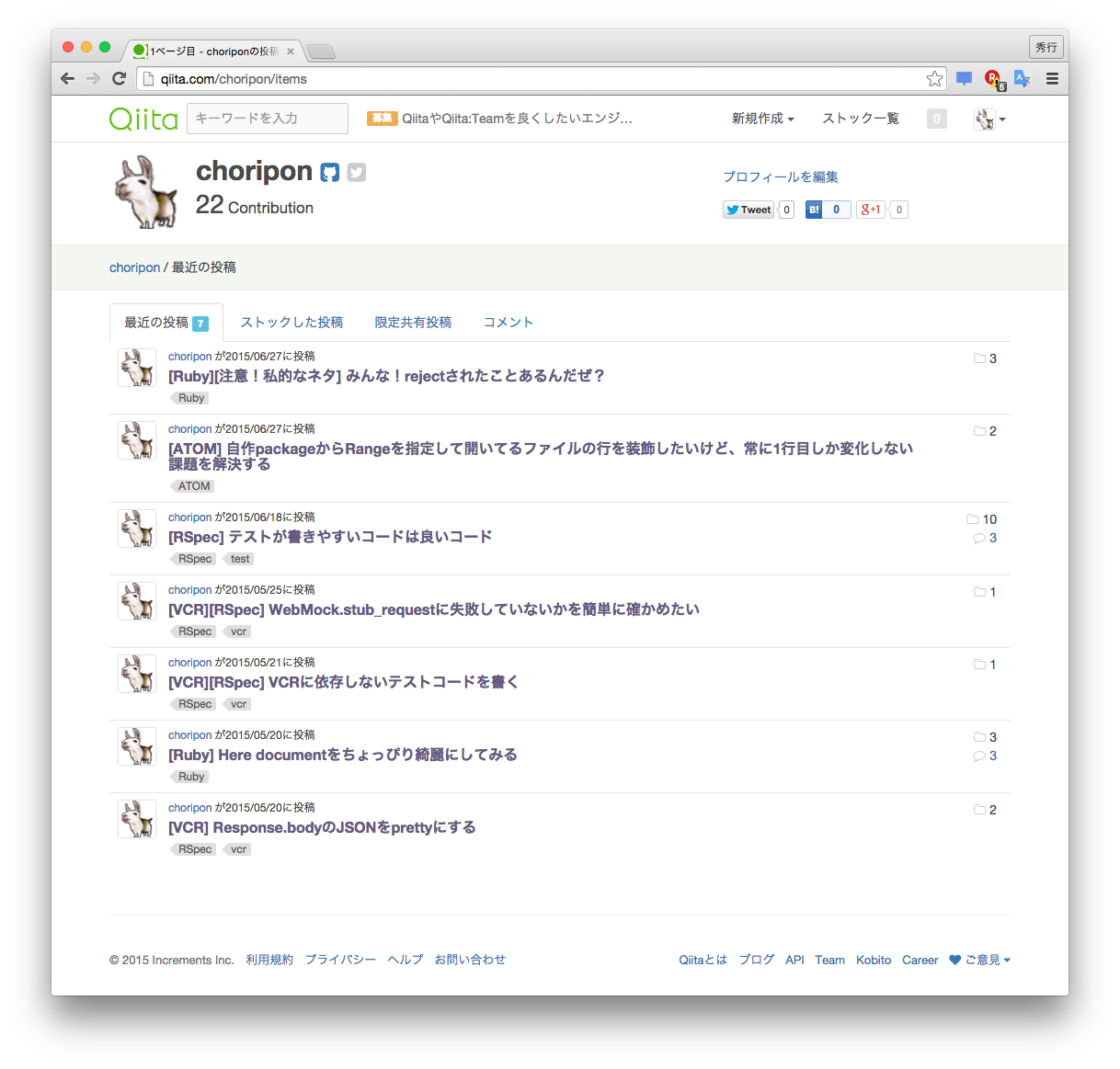 matsuyama01