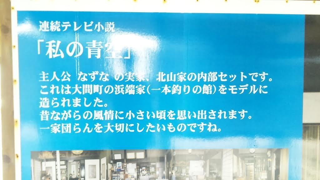 matsuyama10