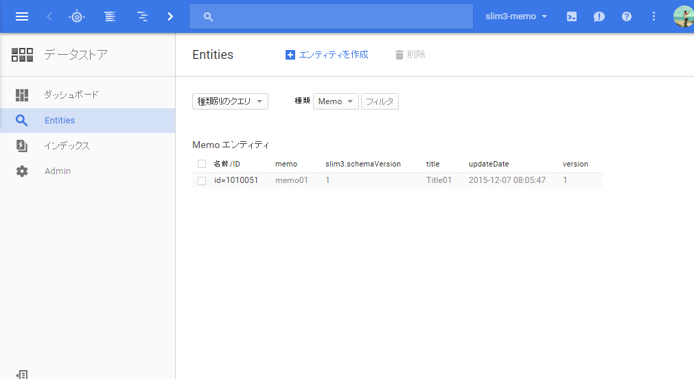 misawa04