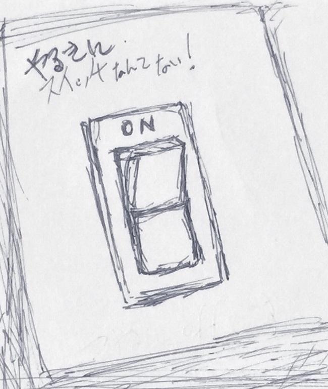 sakaida_01